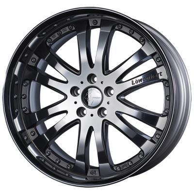 LG-1 (53 B) Tires
